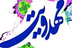 ضعف مدیریت یکپارچه فرهنگی در خوزستان وجود دارد