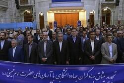 جهادگران جهاد دانشگاهی با آرمانهای امام راحل تجدید میثاق کردند