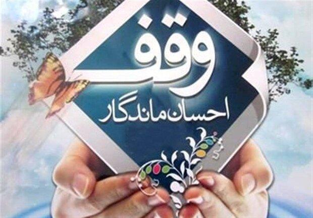 ۲۳۰ هکتار از اراضی اوقافی استان یزد سنددار شد/کشف ۳۴۵ موقوفه جدید