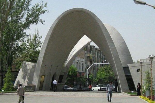 جزئیات برگزاری مراسم محرم در دانشگاه علم و صنعت