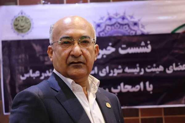شورای شهر بندرعباس استقلال مالی دارد