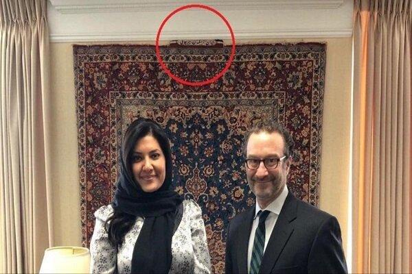 صورة مثيرة للجدل .. واشنطن تضع السفيرة السعودية في ظلال إيران ...؟