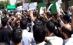 ہندوستان کے زير انتظام کشمیر میں مارچ کی کال