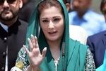 نیب نے سابق وزیر اعظم کی بیٹی مریم نواز سے 1440 کنال اراضی کی رسیدیں طلب کرلیں