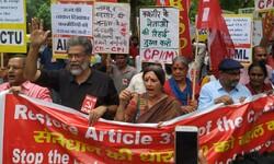 دہلی میں نریندر مودی کی حکومت کے خلاف مظاہرے پھوٹ پڑے ہیں