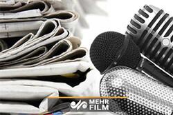 گزارش برنامه سلام صبح بخیر به مناسبت روز خبرنگار