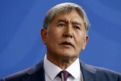 بازداشت رئیس جمهوری سابق قرقیزستان تمدید شد