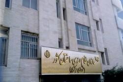 ورود وزارت راه به موضوع حسابرسی از سازمانهای نظام مهندسی
