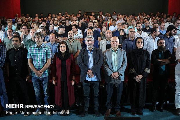 الدورة العاشرة لاحتفالية الفيلم القصير المستقل في إيران