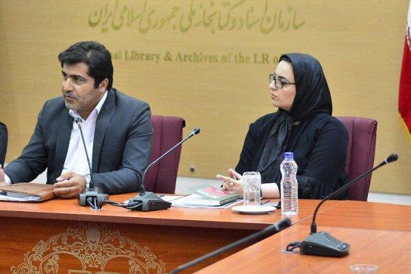 رشته حقوق پارلمانی در دانشگاه تهران راه اندازی می شود
