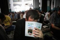برگزاری مراسم قرائت دعای عرفه در ۳۵ نقطه شهری و روستایی نهاوند