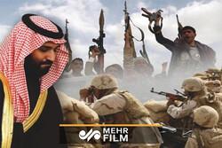 محکومیت سوء استفاده سیاسی آل سعود از حج