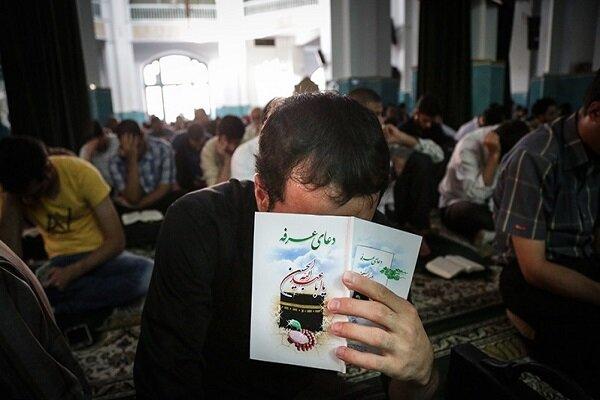 دعای عرفه در  ۲۵ بقعه متبرکه استان بوشهر برگزار میشود