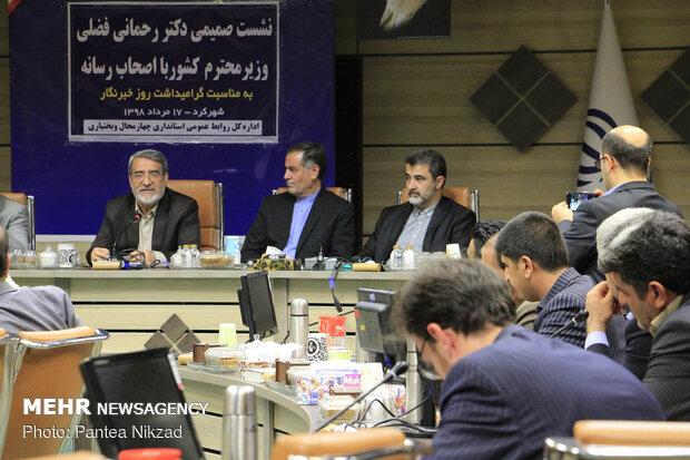 سفر عبدالرضا رحمانی فضلی وزیر کشور به استان چهارمحال و بختیاری