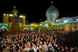 "'Moslemiyeh"" ceremony marked in Shah Abdol-Azim (AS) shrine"