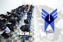 ثبت نام آزمون EPTمهرماه دانشگاه آزاد آغاز شد