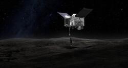 سیارکی که با اسامی اساطیری پرندگان نامگذاری می شود