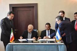موافقتنامه سرمایه گذاری مشترک ایران و نیکاراگوئه امضا شد