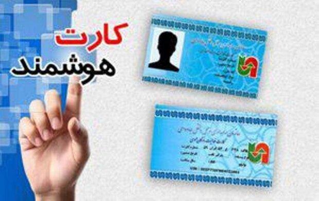 صدور بیش از ۳۰۰۰ کارت هوشمند برای رانندگان کرمانشاهی
