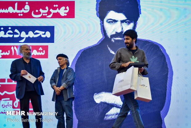 Iran's Cinema Cinema Academy Awards