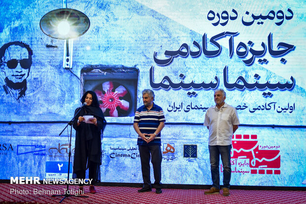 دومین Iran's Cinema Cinema Academy Awards