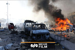 VIDEO: Tanzania fuel tanker blast