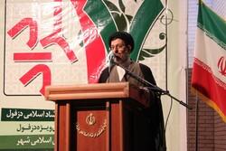 مشکلات دانشگاه فرهنگیان دزفول باید برطرف شود
