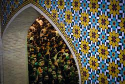 آخرین شب از عزاداری ایام مسلمیه در حرم حضرت عبدالعظیم حسنی (ع)