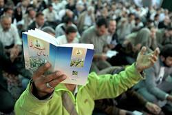 عرفه از اعیاد بزرگ مسلمانان است/اعلام مکانهای برگزاری دعای عرفه در اصفهان