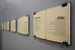 «پیدایش» یک شاعرانه رنگارنگ از پاریس تا اصفهان/آثاری از هنرنمایی «بریگودیو» در موزه هنرهای معاصر