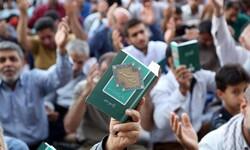 مراسم قرائت دعای عرفه در حرم مطهر رضوی برگزار می شود