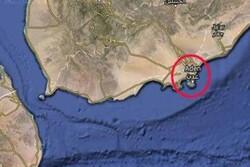 شورای انتقالی جنوب یمن: تحت تهدید مذاکره نمی کنیم