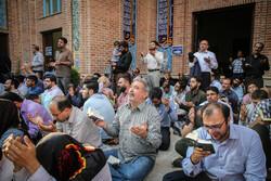 امامزادہ قاضی الصابر میں جشن عید غدیر