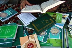 رمضان المبارک کے دسویں دن کی دعا