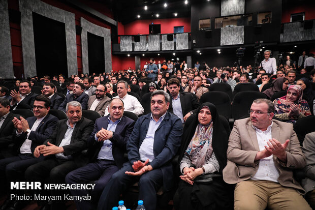 Honoring ceremony of journalists of capital Tehran observed