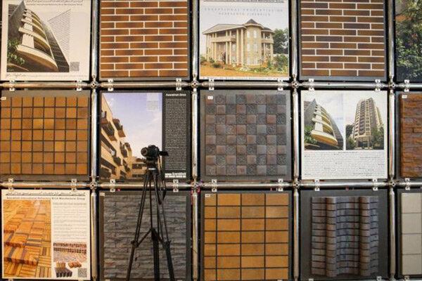 ملات نانوذرات برای جلوگیری از کثیف شدن نمای ساختمان تولید شد