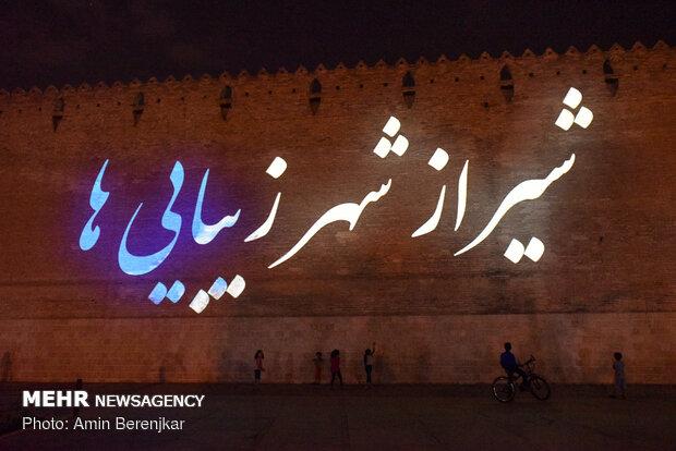 Picturesque 3D illumination at Karim Khan Citadel
