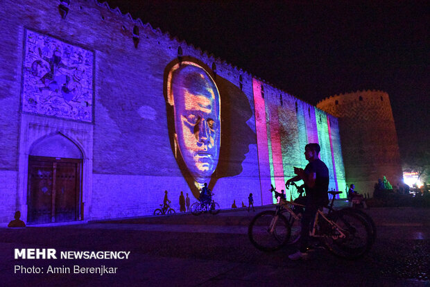 Şiraz kentinde mapping gösterisi
