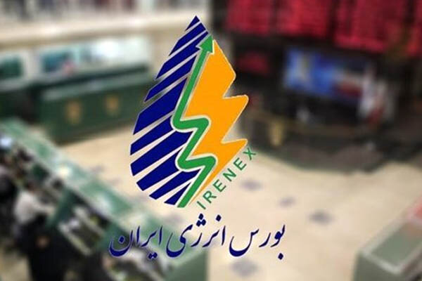 NIOC to offer 2mb of gas condensate at IRENEX on Oct. 1