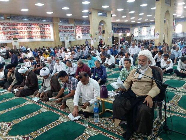 مراسم دعای عرفه در نقاط مختلف استان بوشهر برگزار شد