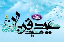 جمع آوری نذورات در ۱۳۷ پایگاه کمیته امداد زنجان همزمان با عید قربان