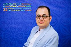 میزبانی پردیس چهارباغ از معلولان در جشنواره فیلم های کودکان