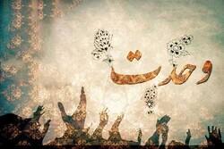 نشست مشترک طلایهداران وحدت استان بوشهر برگزار میشود
