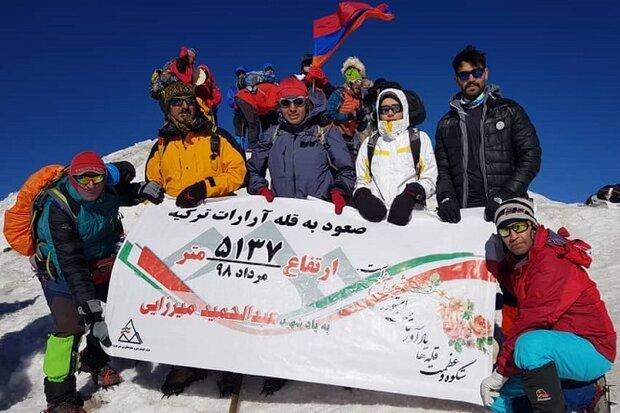 بام کشور ترکیه زیر پاهای کوهنوردان جزیره خارگ