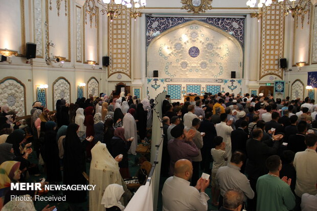Eid al-Adha prayers at Islamic Centre of England