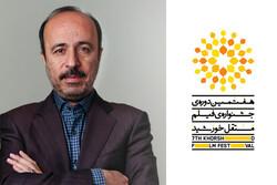 جشنواره های خارجی به سینمای مستقل ایران توجه بیشتری دارند