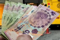 پزوی آرژانتین افت کرد/قیمت اوراق قرضه پایین آمد