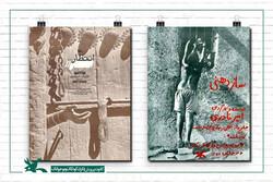 اکران ۲ فیلم امیر نادری در باشگاه فیلم «هنر و تجربه»