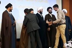 خانواده روحانی شهید کهگیلویه و بویراحمد تجلیل شد
