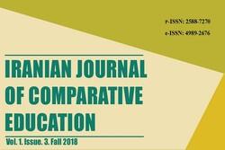 سومین شماره فصلنامه «مطالعات ایرانی آموزش و پرورش تطبیقی» منتشرشد
